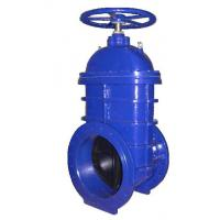 Wholesale Actuated EPDM / NBR Resilient Seated Bolted Bonnet Gate Valve / Water Gate Valves from china suppliers