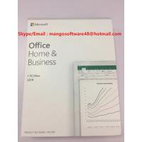 Wholesale Original Microsoft Office 2019 home and business retailbox Online Activation from china suppliers