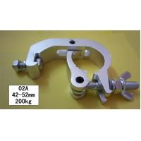 Wholesale High Quality Aluminium Alloy 42 - 52mm Silver Color Stage Light Clamp for PUB, Club from china suppliers