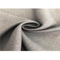 Buy cheap 300D 2-2 Twill Breathable Outdoor Two-tone Ribstop Cationic Fabric Waterproof from wholesalers