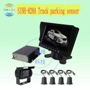 China truck  Parking Sensor with 4 Sensors on sale