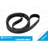 Wholesale Timing cam belt replacement 5067 For Nissan Cherry Prairie Sunny 1.5T 1.6T 13028-11M10 from china suppliers