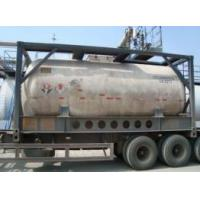Buy cheap Acrylonitrile from wholesalers