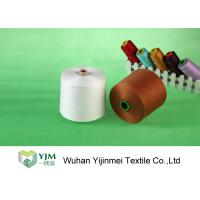 Wholesale Raw White  Polyester TFO Yarn Good Elasticity For Sewing By Hand / Machine from china suppliers