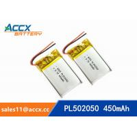 Wholesale 502050 pl502050 3.7v 450mah lithium polymer battery li-polymer rechargeable battery with PCM protection from china suppliers