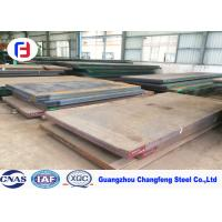 China Annealed Heated High Carbon Steel Sheet , 1.2738 Tool Steel P20+Ni / 718 on sale