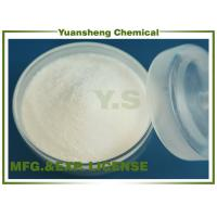 Wholesale Sodium gluconate mono sodium gluconate from china suppliers