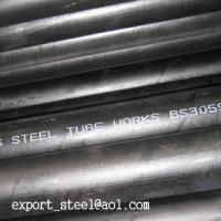 Buy cheap BS3059-II 360 Seamless tube from wholesalers