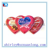 Wholesale gift tin cans wholesale  www.xuanlongpackagingco.com from china suppliers