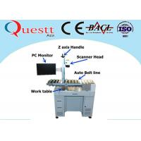 China Industrial 4.0 Laser Marking Equipment , Laser Part Marking Machines With Auto Conveyor on sale