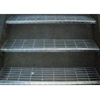 Wholesale Stair Treads Platform Floor Steel Grating Easy Clean Install And Durable from china suppliers