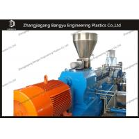 Wholesale SGS CE Approved Plastic Pelletizing Machine Professional Production Line from china suppliers