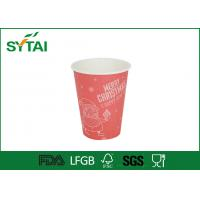 Wholesale Printing Coffee and Hot Chocolate Single Wall Paper Cups , Recycled Paper Drinking Cups with Lids from china suppliers