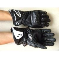 Buy cheap No.1020 Motorcycle Motorbike Leather Gloves/alpinetar Gp Pro Gloves from wholesalers