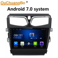 Buy cheap Ouchuangbo car radio heat unit android 7.0 system for Haima V70 2016 with gps navi multimedia USB WIFI reverse camera from wholesalers
