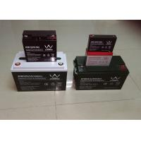 Wholesale Power Tool / UPS 12v 65ah VRLA Lead Acid Battery Deep Cycle Batteries from china suppliers