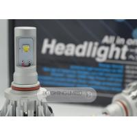 Buy cheap 50 Watt H9 Cree lED Automotive Headlights 6000K , HONDA / TOYOTA Cree LED Car from wholesalers
