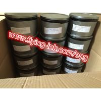 Quality Offset dye sublimation printing ink with litho press for sale