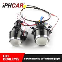 Wholesale IPHCAR Hid bi-xenon fog lamp IP67 waterproof fog light can high low beam for car motocycle from china suppliers