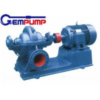 Wholesale Factories Double Suction Split Case Pump inlet diameter of 250mm from china suppliers