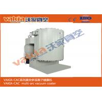 Buy cheap ISO Thermal Evaporation Coating Unit Wheel Hub Shell Vacuum Metallizing Equipment from wholesalers