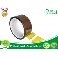 Wholesale High Temperature PET Polyester Tape / PVC Electrical Tape for 3D Print from china suppliers