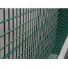 Buy cheap Pvc coated galvanized Iron mesh clamp wire double wire fence / Double Wire Fence from wholesalers