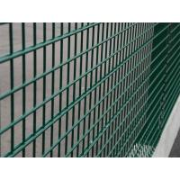 Buy cheap Pvc coated galvanized Iron mesh clamp wire double wire fence / Double Wire Fence Are Used in Schools Parks and Gardens from wholesalers