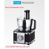 China Easten Food Processor EF408/ 1.5 Liters Blender Cup FoodProcessor With Coffee and Herbs Grinder Function on sale