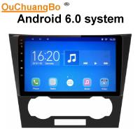 Buy cheap Ouchuangbo car radio head unit stereo for Chevrolet Epica 2007-2012 with bluetooth wifi 1080 video from wholesalers