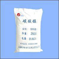 Wholesale Manganese Carbonate from china suppliers