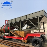 Wholesale 75m3/H Automatic Small Mobile Ready Mix Concrete Plant Weigh Hopper from china suppliers
