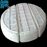 Buy cheap DN300-DN6000 Polypropilene Demister Pad (ISO9001 Factory) from wholesalers