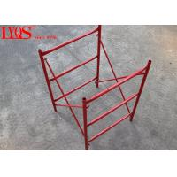 Buy cheap Q345 B Steel H Type Scaffolding High Shore Load With 1200mm Width from wholesalers