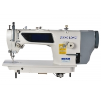 Buy cheap 2500RP LCD Voice Control 0303 Sewing Machine from wholesalers