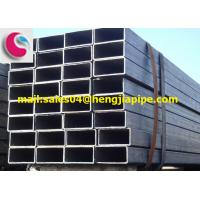 Wholesale Carbon steel Square pipe from china suppliers