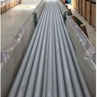 Wholesale incoloy 925 pipe tube from china suppliers