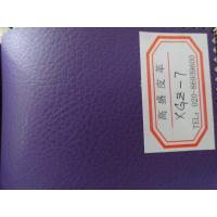 Wholesale PU Synthetic Leather Thickness 0.8mm Elastic Velveteen for Sofa, Decorative from china suppliers