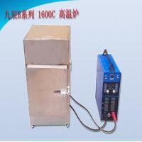 Wholesale China Manufacturer Mini Gold Melting Induction Furnace from china suppliers