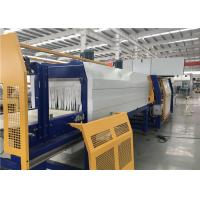 Wholesale High Speed Full Automatic Shrink Wrap Machine With PLC Touch Screen from china suppliers
