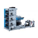 China Paper Straws Printing Machine for sale