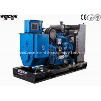 Wholesale Auto Switch 64 KW Diesel Backup Generator Fixed Power For Industrial / Mining from china suppliers