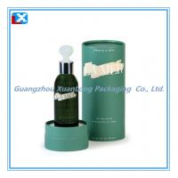 Quality Packkaging Tube for sale