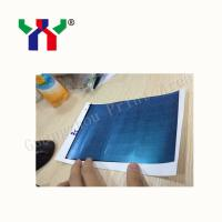China Solvent Based B5 optical Variable Ink for sale