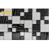 Wholesale Bathroom Floor Black And White Mosaic Tile With High Temperature Resistance from china suppliers