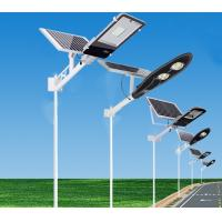 Wholesale Outdoor Pole Mounted Integrated Solar Powered Street Lights With Lithium Battery from china suppliers