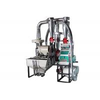 Buy cheap Roller type 5TPD small scale grain wheat corn flour milling machine for food processing factory from wholesalers