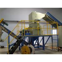 Wholesale Safety Plastic Bottle Collection Machine / Plastic Grinding Washing Machine from china suppliers