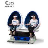 Wholesale Amusement Park Ride Realidad 9D VR Cinema Double Egg Swing Seats from china suppliers