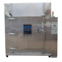 Wholesale Digital Stainless Steel Walk In Salt Spray Corrosion Test Equipment With View Window from china suppliers